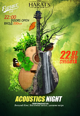 Acoustics Night