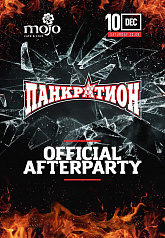 Pankration Official Afterparty