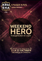 Weekend Hero