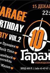 Garage Birthday party Vol.2