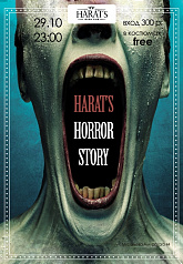 Harat's Horror Story: Freak Show