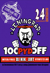 Leningrad Cover Party