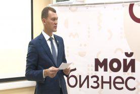 Михаил Дегтярев встретился с предпринимателями, занимающимися социально ориентированным бизнесом