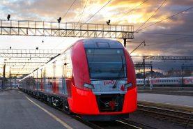 Жители края смогут сэкономить на поездках железнодорожным транспортом