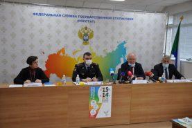 Всероссийская перепись населения стартует в Хабаровском крае