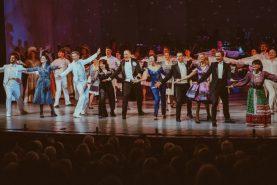Хабаровскому краевому музыкальному театру присвоили звание академического