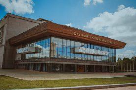 Хабаровский краевой музыкальный театр отметит 95-летие со дня основания