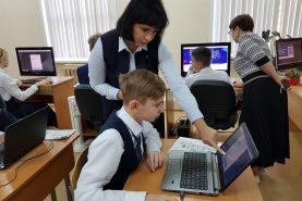 «Уроки цифры» проходят в школах Хабаровска и Комсомольска-на-Амуре